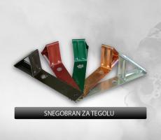 Constructional Sheet Metalware